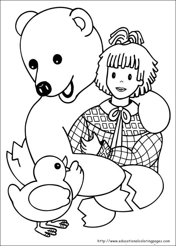 Goodnight Kids 01 Educational Fun Kids Coloring Pages And